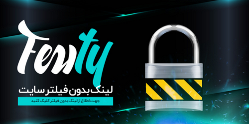 ورود امن به سایت فنتی بت